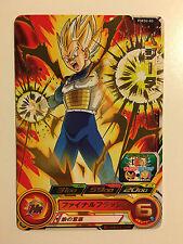 Super Dragon Ball Heroes Promo PSES2-03