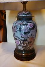 VTG FREDERICK COOPER Gray & Charcoal Oriental Table Lamp (No Shade)