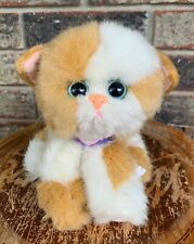 Vintage 1992 Tyco Kitty Kitty Kittens Yellow White Plush Cat Purple Collar