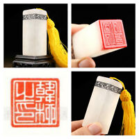 Tailormade Custom Chinese Seal Carving Name Chop Stamp Gift NEW