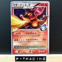 Charizard G LV.X Pokemon Card 002/016 2009 Holo Supreme Victors Half Deck