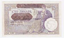100 Dinara 1941,Yugoslavia Serbia banknotes, Germany Occupation Nazi Stamp, RARE