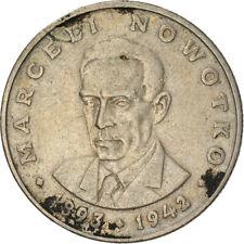 [#381727] Moneta, Polska, 20 Zlotych, 1974, Warsaw, VF(20-25), Miedź-Nikiel, KM: