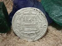 SILVER DIRHAM HISHAM COIN ISLAMIC DYNASTY UMAYYAD PERIOD 724-743 AD