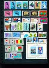 1978 thru 1980 Un Mint New York Stamps - Nh - Complete