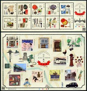 Japan 2020 Edo und Tokyo I Kulturerbe Ansichten Architektur Postläufer Uhr MNH