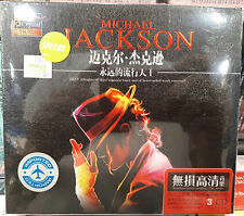 MICHAEL JACKSON Greatest Hits Collection 3CD 45Songs Superior Quality HiFi