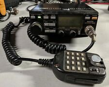Icom IC-28H 2M Mobile Ham Radio Transceiver