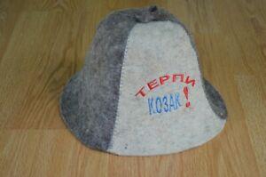 Sauna Hat 100% natural wool, Ukrainian hat Banya sauna cap, Felt bath sauna wool