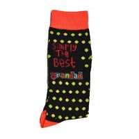 Grandads Birthday Gifts Simply The Best Socks Adult Size Fathers Day Gifts