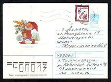 KAZKHSTAN TALDYKORGAN 29.8 1995 COVER INFLATION SURCHARGE MAIL PSE ZARUBIN 1990