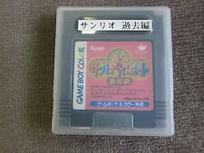 HELLO KITTY Sanrio Time Net Kako - JAPAN - GAME BOY COLOR - Free Shipment