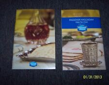 NEW SET OF 10  MATCHING PASSOVER HAGGADAH  MAXWELL HOUSE  2015 ENGLISH / HEBREW
