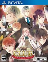 USED PS Vita Gakuen Club - Hiimitsu Night Club PSV 51311 JAPAN IMPORT