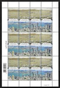 Hong Kong, China 2020 Victoria Harbour Mini S/S Stamp 維多利亞港 小版
