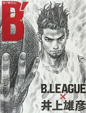 Takehiko Inoue B B.LEAGUE Japanese Book