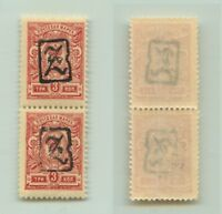 Armenia 1919 SC 32a mint black Type A vertical  pair . e9365