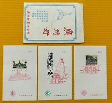 3 China Stamps on Souvenir Cards Fancy Cancellations, Limited Edition, T-44 Rare