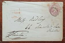 1853 QV Prepaid Cover to Ridley?, 66 Lincoln's Inn Fields