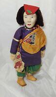 "Vintage Dynasty Tibetan Doll 15"" Tall  Circa 1930's"