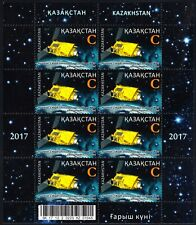 2017. Kazakhstan. SPACE. Cosmonauts Day. Sheet. MNH
