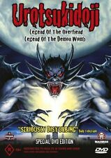Urotsukidoji-Legend Of The Overfiend/Legend Of The Demon Womb*DVD*R Rated*VGC*
