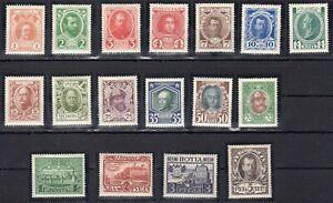 RUSSIA , 1913 , scarce FULL SET , ROMANOW - DYNASTY , MH !