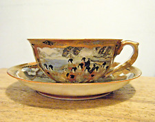 Antique Meiji Gold Satsuma Tea Coffee Cup and Saucer Japanese Geisha Figures