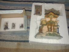 public library bearly built villages boyds town in box with accessories