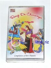 Holi Thumris  - Bollywood Indian Cassette (not CD) Colour Color Festival Party