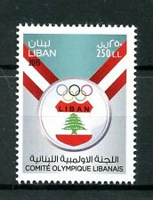 Lebanon 2015 MNH Lebanese Olympic Committee 1v Set Olympics Sports Stamps
