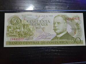 🇨🇷 Costa Rica 50 Colones 🔥26 April 1977🔥 P-239  UNC  Banknote Money 102021-8