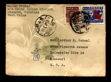 China 1947 Cover to USA - L12838