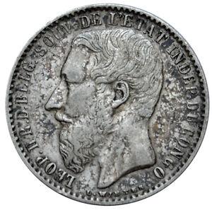 CONGO FREE STATE 1 Franc 1896 XF Leopold II