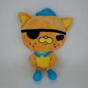 Octonauts Kwazii Cat Plush Doll Stuffed Animal  soft Toy 20 cm Tall no Tag