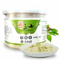 雲南白藥 文山特产 纯田七头生37【云南白药豹七 三七粉50g/罐 Notoginseng Powder 】High Quality Wenshan SanQi