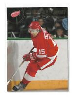 Henrik Zetterberg Detroit Red Wings 2002-03 Stadium club rookie card #127