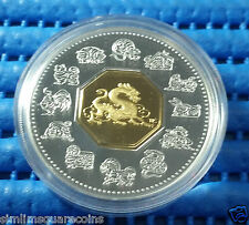 2000 Canada C$15 Octagonal 24K Gold Plated Dragon Sterling Silver Proof Coin