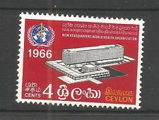 CEYLON 1966 W.H.O LOW VALUE SG,513 U/MM NH LOT 610A