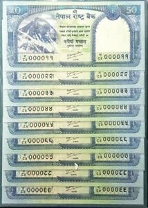 """RARE NEPAL 50 Rs Low Number 000011 to 000099 """"KING GYANENDRA""""note(+1 note)#14408"""