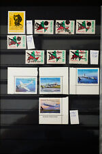 South America Stamp Collection
