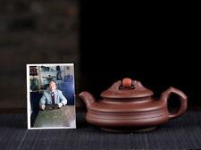 "225cc Chinese Yixing Zisha Purple Sand ""Shilaiyunzhuan"" Teapot Signed"