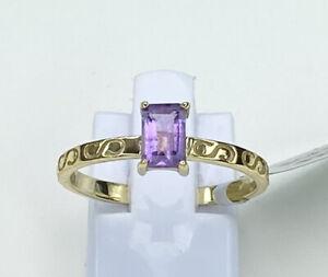 Amethyst Gemstone Gold Plated Ring, Size Q, US 8, Gems Tv/ Gemporia