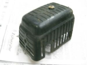 Tanaka THT-2120 Hedge Trimmer Air Cleaner Cover Part 6690415, 45206500200, 45206