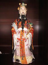 "Antique Chinese Porcelain Pastel Figurine Statue 16"" 景鎮東司 茂記生1920s"
