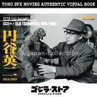 GODZILLA STORE TOHO SFX MOVIES AUTHENTIC VISUAL BOOK EX VOL.3 EIJI TSUBURAYA