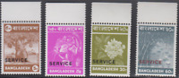 PP21B - BANGLADESH STAMPS SMALL GROUP OF STAMPS OVPRT 'SERVICE' MNH