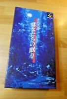 GAME/JEU SUPER FAMICOM NITENDO NES JAPANESE Sleep of witche SHVC-P-AAMJ JAPAN **