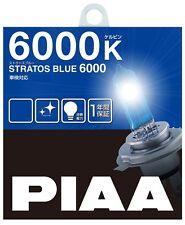 Nuevo Piaa 6000K Stratos Blue 6000 H7 Halógeno Faros Lámparas de Niebla HZ506