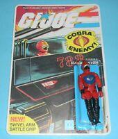 *RECARDED* 1983 GI Joe Cobra Hiss Driver Complete Sealed *CUSTOM File Card Back*